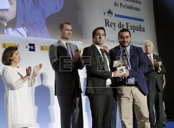 Premio Rey de España 2016